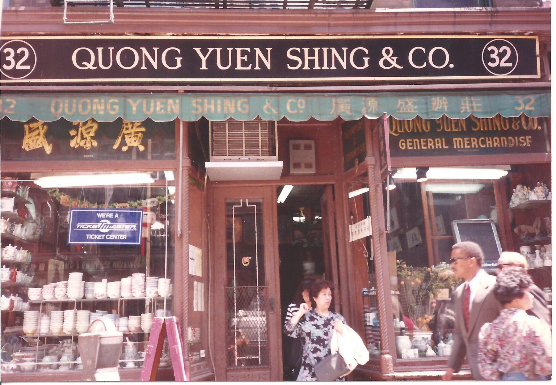 12 September 2019 Posted. Building facade ca. 1992; Museum of Chinese in America (MOCA) Collection. 广源盛建筑正面,大约1992年;美国华人博物馆(MOCA)馆藏