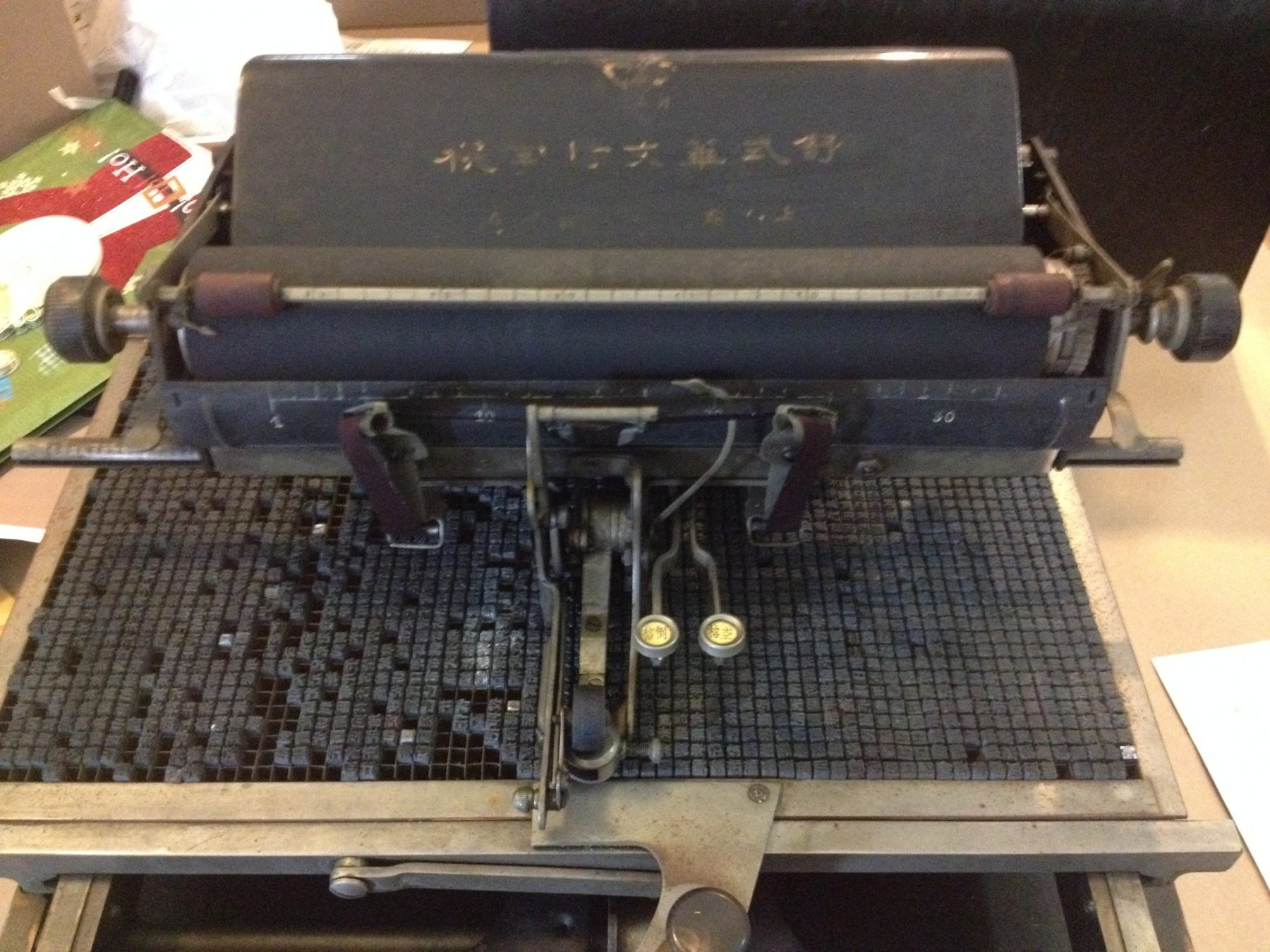 30 August 2019 Posted. Chinese typewriter, Courtesy of David and Lisa Tang--In memory of Ho Poy Sing, Museum of Chinese in America (MOCA) Collection. 舒式华文打字机,David and Lisa Tang捐赠,纪念Ho Poy Sing,美国华人博物馆(MOCA)馆藏