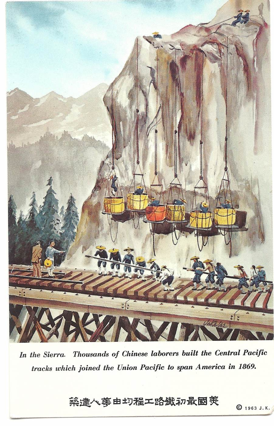 01 April 2019 Posted. Postcard of Chinese laborers building the Central Pacific Railroad in the mid-1800s. Courtesy of Alex Jay, Museum of Chinese in America (MOCA) Collection. 19世纪80年代中期华人劳工修建美国中央太平洋铁路明信片Alex Jay捐赠,美国华人博物馆(MOCA)馆藏
