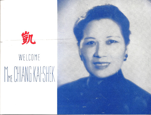 18 July 2019 Posted. Welcome Madame Chiang Kai-Shek program, March 2, 1943, Courtesy of Douglas J. Chu; Museum of Chinese in America (MOCA) Collection.  欢迎蒋夫人活动安排,1943年3月2日,Douglas J. Chu捐赠;美国华人博物馆(MOCA)馆藏