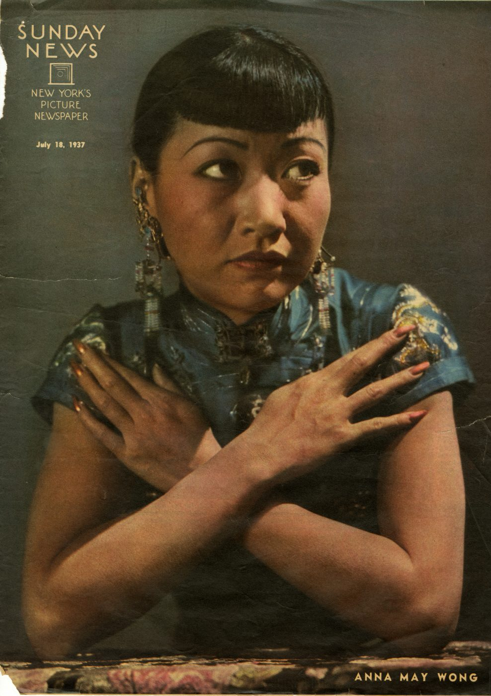 13 May 2019 Posted. Anna May Wong on Sunday News Cover, Courtesy of Alex Jay, Museum of Chinese in America (MOCA) Collection. 黄柳霜在《星期日新闻》杂志封面,Alex Jay捐赠,美国华人博物馆(MOCA)馆藏