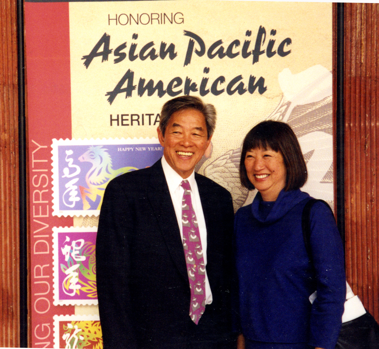 31 July 2019 Posted. Rooster Stamp Reception, San Francisco May 1993, Clarence Lee and his wife Elsa Lee; Courtesy of Elsa Lee, Museum of Chinese in America (MOCA) Collection. 鸡年邮票发行酒会,1993年5月旧金山,李健文和妻子Elsa Lee;Elsa Lee捐赠,美国华人博物馆(MOCA)馆藏