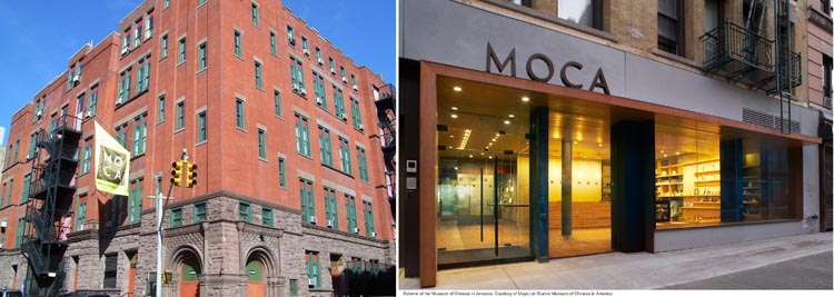 01 May 2019 Posted. Left:MOCA@70 Mulberry St. Right:MOCA@215 Centre St., photograph taken by Maya Lin Studio. Museum of Chinese in America (MOCA) Collection. 左图:MOCA位于茂比利街70号馆址, 右图:MOCA位于中央街215号馆址 林璎工作室拍摄。美国华人博物馆(MOCA)馆藏档案