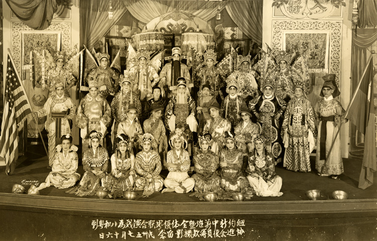 06 May 2019 Posted. Fundraising Performance for Recovering the Barwo Artists Association of Kwangtung (Cantonese Opera Academy), July 16th, 1946, MOCA CMTA Collection. 纽约新中美班暨全体优界联合演戏为八和粤剧协进会复原筹款摄影留念,1946年7月16日。美国华人博物馆(MOCA)中国音乐剧社(CMTA)馆藏