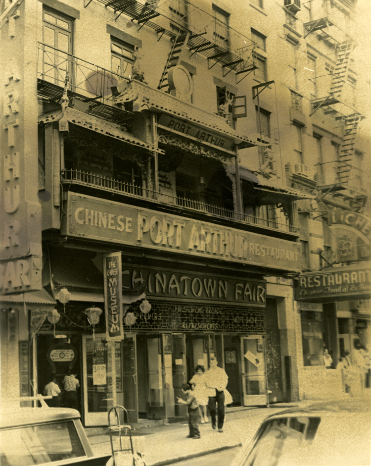 21 June 2019 Posted. Port Arthur restaurant exterior, Courtesy of Eric Y. Ng, Museum of Chinese in America (MOCA) Collection. 旅顺楼外观,伍锐贤捐赠,美国华人博物馆(MOCA)馆藏