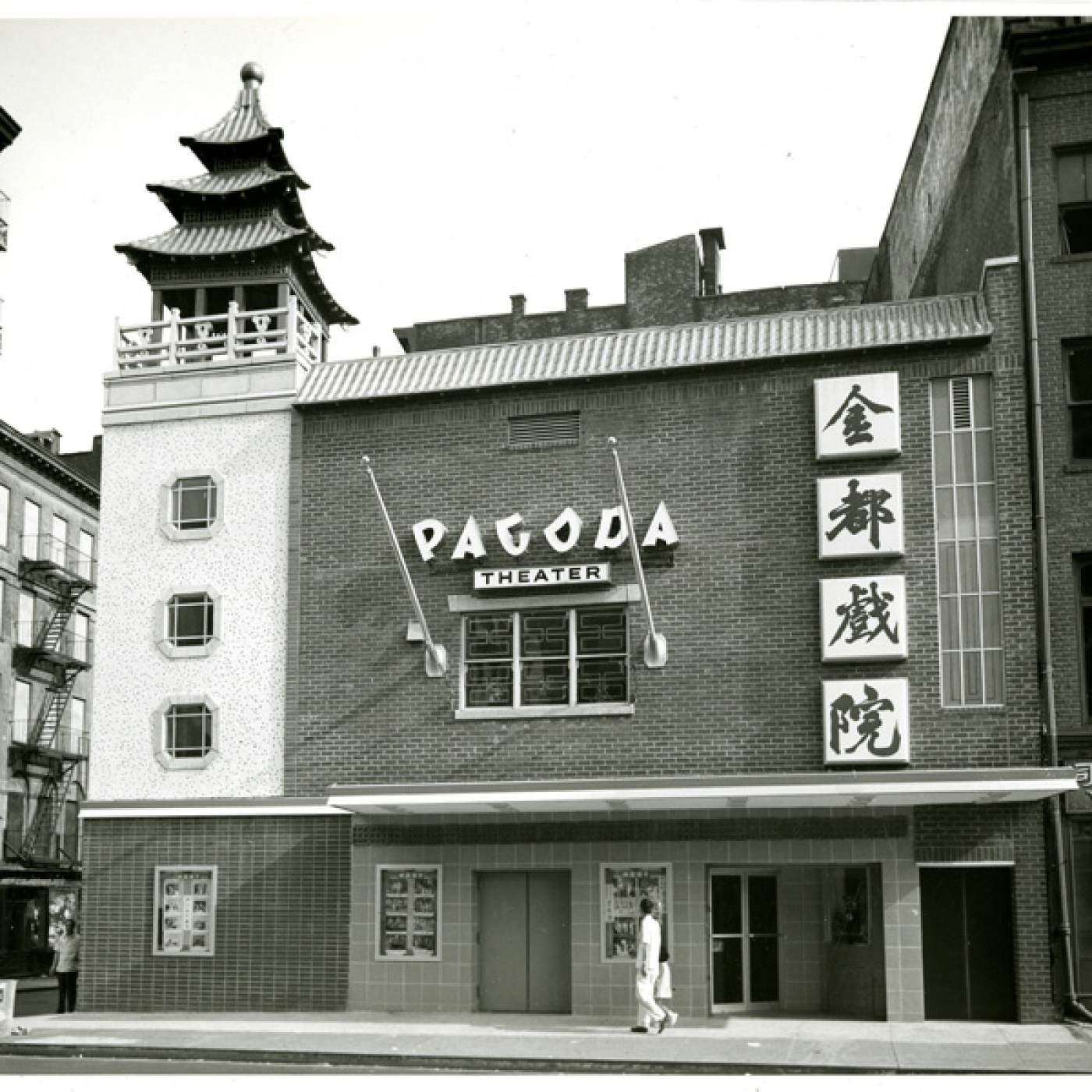 11 July 2019 Posted. The Pagoda Theater, 11 East Broadway, 1964. Courtesy of the Lee Family, Museum of Chinese in America (MOCA) Collection. 金都戏院,东百老汇大道11号,1964年,李锦沛家族捐赠,美国华人博物馆(MOCA)馆藏