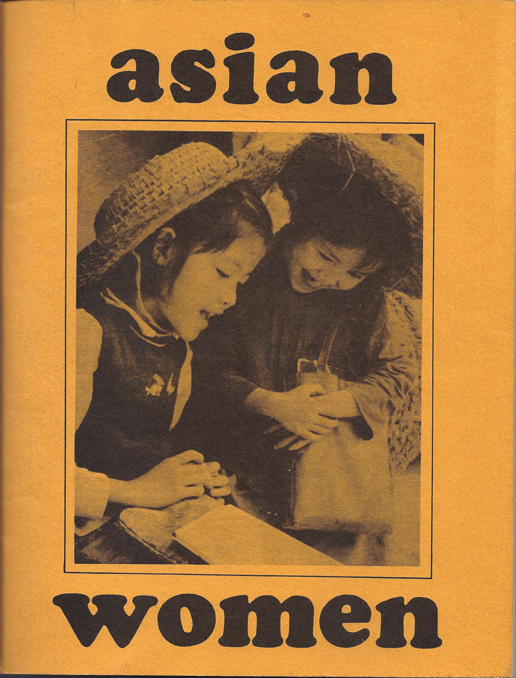 25 July 2019 Posted. Asian Women, Courtesy of Jami Ogata, Museum of Chinese in America (MOCA) Collection. 《亚洲妇女》,Jami Ogata捐赠,美国华人博物馆(MOCA)馆藏