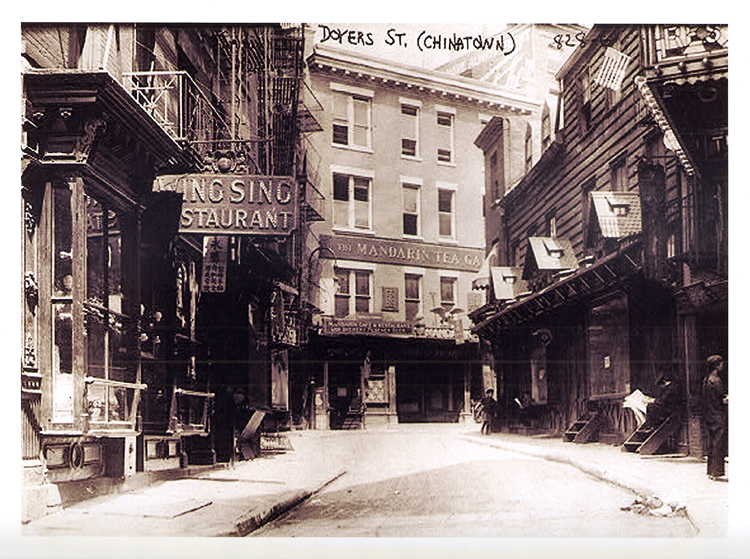09 September 2019 Posted. Street view of Doyers Street, Chinatown, Courtesy of Eric Y. Ng, Museum of Chinese in America (MOCA) collection. 唐人街宰也街景,Eric Y. Ng捐赠,美国华人博物馆(MOCA)馆藏