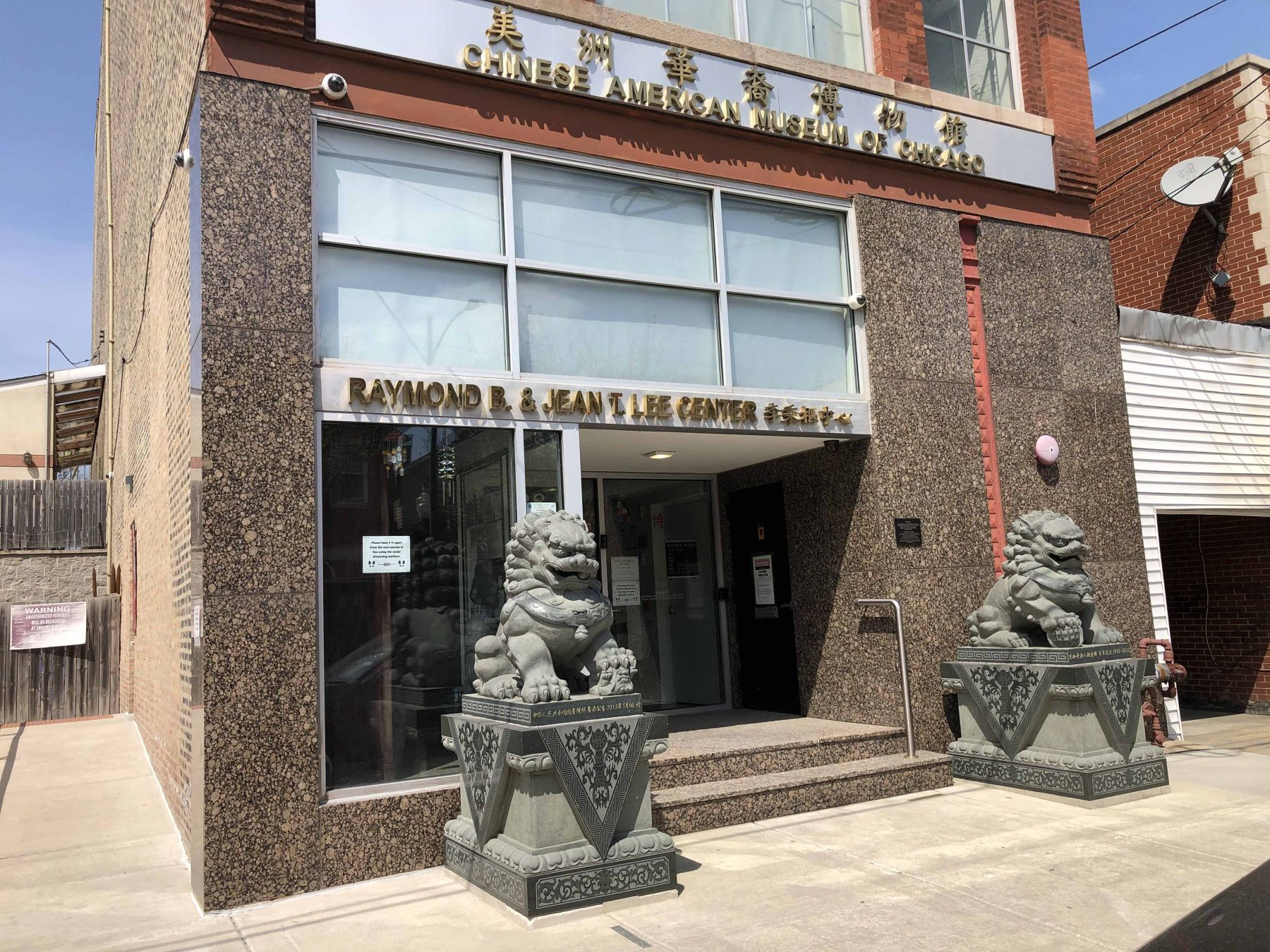 Chinese American Museum of Chicago